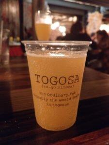 Savannah, The Ordinary Pub, mimosa, Tigosa