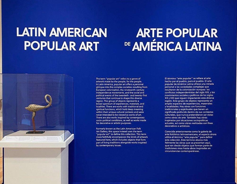 San Antonio Museum of Art's Latin American Popular Art gallery entrance.
