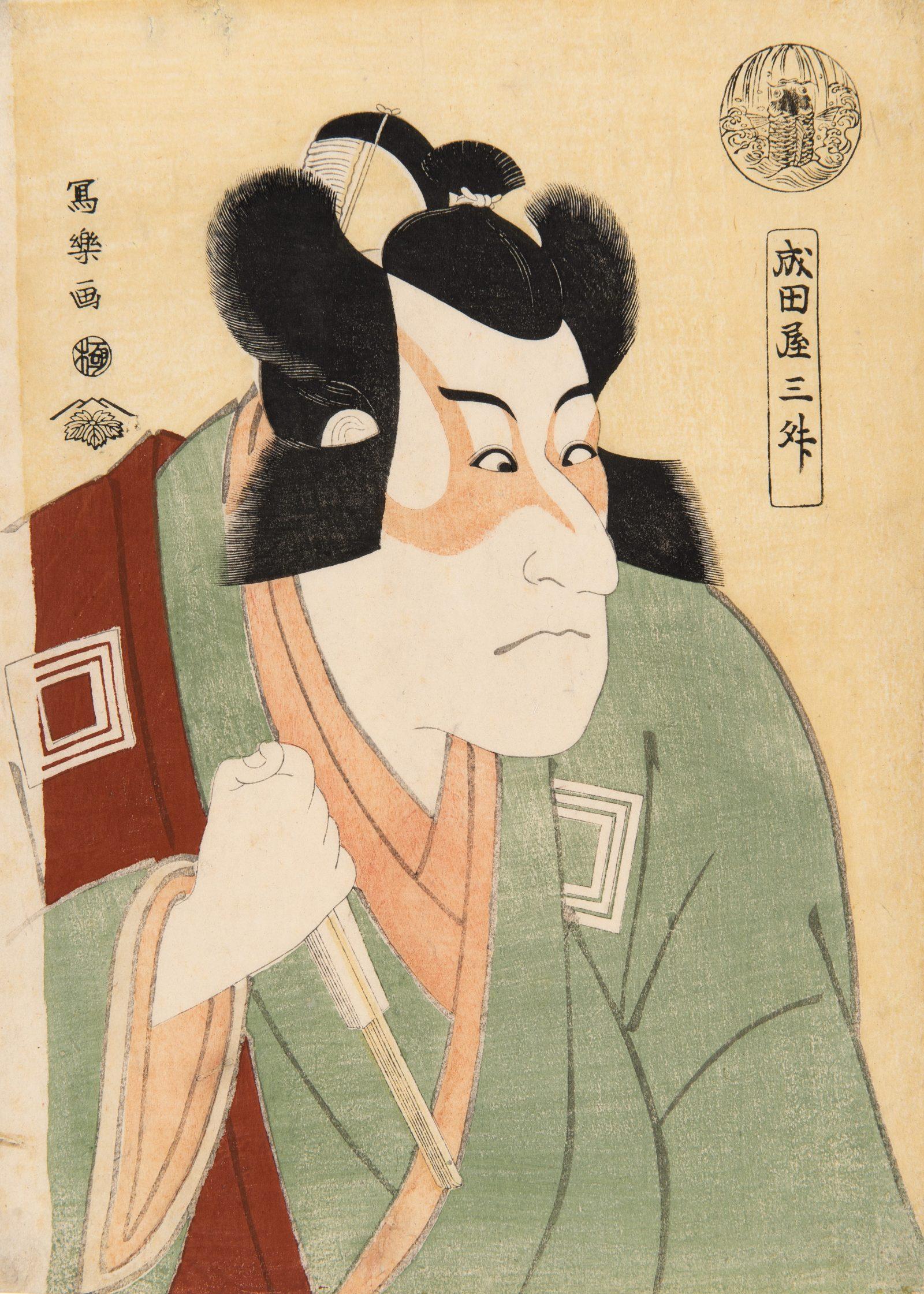TŌSHŪSAI SHARAKU (active 1794 – 95) Ichikawa Danjūrō VI as Arakawa Tarō Takesada , 11/1794 . Color woodblock print, 13 x 9¼ in ches. Image courtesy of Gibbes Museum of Art